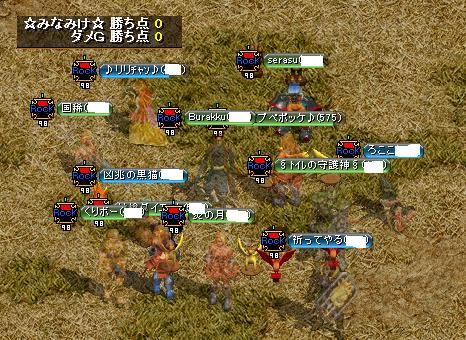 ダメG戦5
