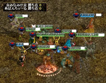 あばん戦3