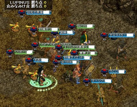 LUPINUS戦3