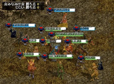 じじい戦3