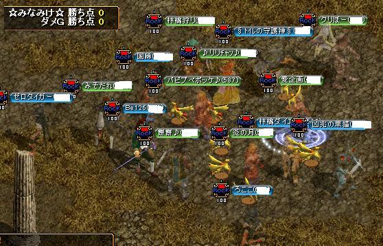 ダメG戦6
