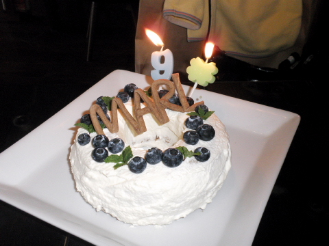 cake_20100919224003.jpg