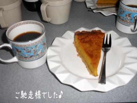 cake_20101103194729.jpg