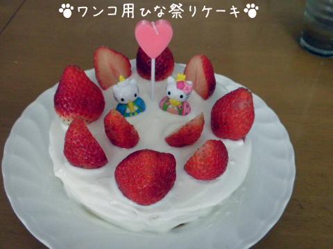 cake_20110303165045.jpg