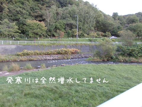 kawa_20140912220644df0.jpg