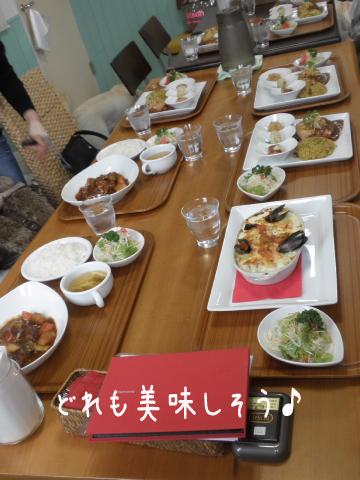 lunch_20110301230726.jpg