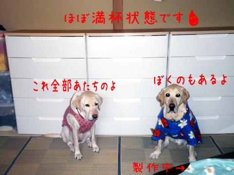 tansumaru.jpg