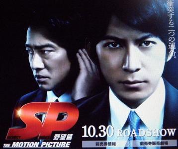SP-thumbnail2.jpg
