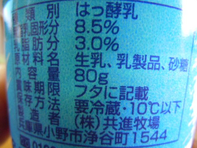 004_20120906155233.jpg