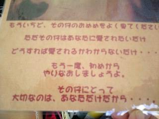101226_1401_0001.jpg