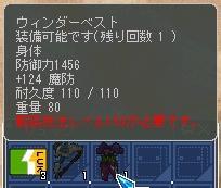 150軽装体