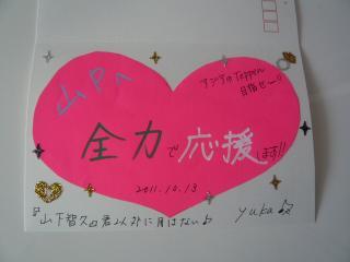 001_20111013144338.jpg