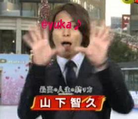 2012.01.09_asazuba_masaki1114_新浪播客