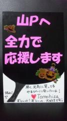 6_m_20111015174644.jpg