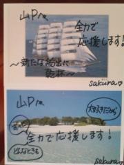 sakura_20111028124307.jpg