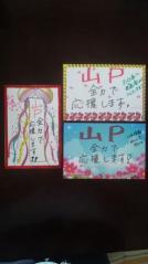 taka_20111021222617.jpg