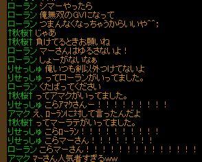 マーラテ紹介2