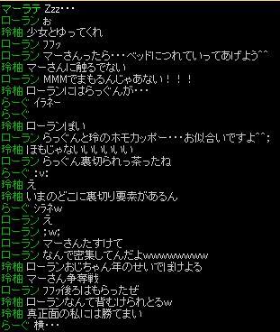 旅人ギルド紹介3