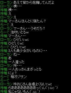 旅人ギルド紹介4