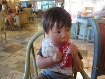 Dinner+Feb+28+2012+001_convert_20120229011925.jpg