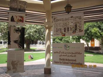 Global+Village+001_convert_20120331035243.jpg