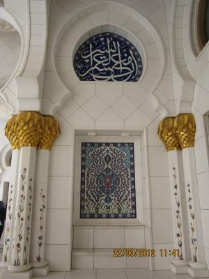 Grand+Mosque+033_convert_20120324015511.jpg
