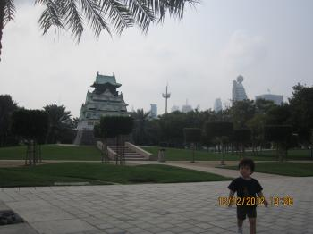 IMG_6603_convert_20121214023636.jpg