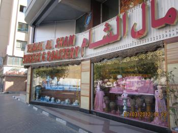 Karama+Day+011_convert_20120308163008.jpg