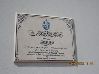 Mosque+007_convert_20120605033414.jpg