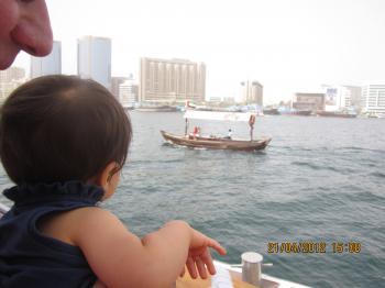Trey+@+bateau+dubai+039_convert_20120422132232.jpg