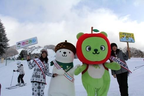 志賀高原統一スキー場開き(24.12.6)
