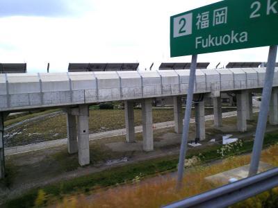 北陸新幹線工事(24.11.8)