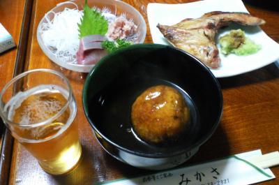 お料理(24.11.12)