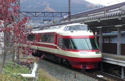 湯田中駅のゆけむり号(24.11.17)