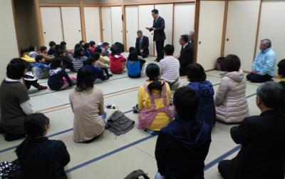 開会式(24.11.26)
