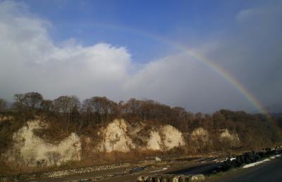 十三崖に架かる虹(24.12.16)