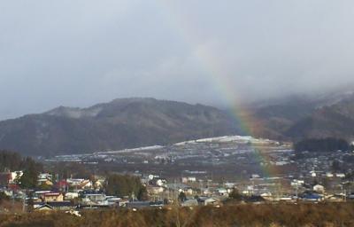 虹の右の根元(24.12.16)