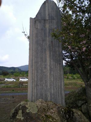 水神社の石碑(24・5・20)