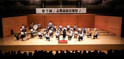 山ノ内中学校吹奏楽部(24.7.8)