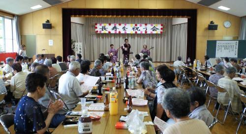 長寿を祝う会懇親会(24.9.9)