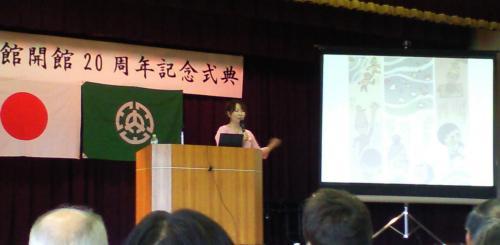 真珠まりこさんの講演(24.9.15)