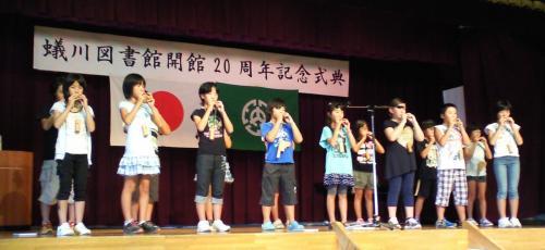 アトラクションでコカリナを演奏する子どもたち(24.9.15)