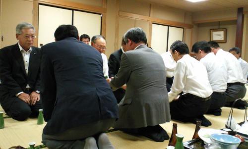 座のお決まり(24.9.21)