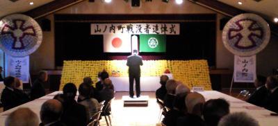 戦没者追悼式(24.9.27)