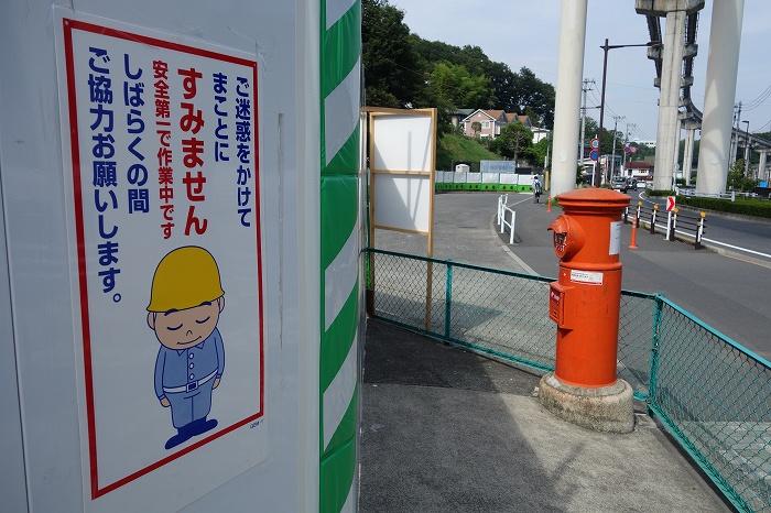 2014_11_12hino1p.jpg