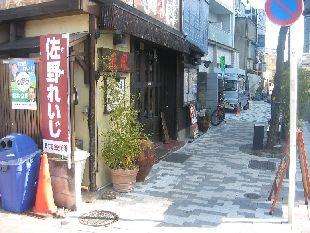 中野坂上 天鳳-2+(1)