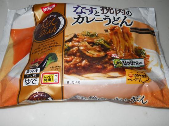 ナスとひき肉のカレーうどん01