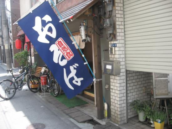 堀留屋 NO[1].5+006
