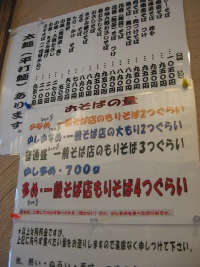 堀留屋 NO[1].5+002