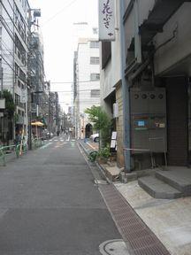 花ぶさ 末広町+(1)